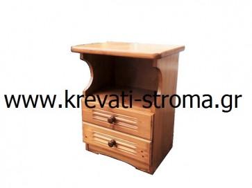 Κομοδίνο μασίφ ξύλο σε καρυδί η φυσικό χρώμα
