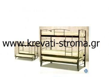 Κουκέτα από σίδερο-μέταλλο συρταρωτή για τρία άτομα