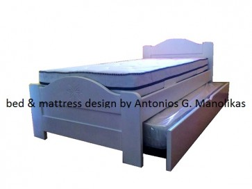 Κρεβάτι για παιδικό υπνοδωμάτιο με συρταρωτό δεύτερο κρεβάτι