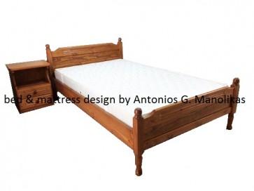 Κρεβάτι ξύλο μασίφ σουηδικό-πεύκο καρυδί