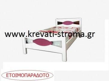 Κρεβάτι μασίφ ξύλο (made by AGM)
