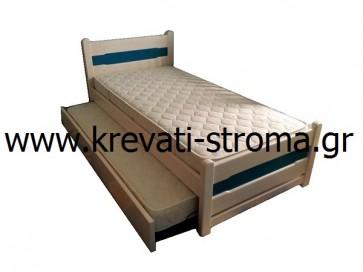 Κρεβάτι μονό παιδικό με συρτάρια