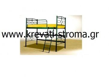 Υπερυψωμένο κρεβάτι σοφίτα μεταλλικό ( ψηλό )