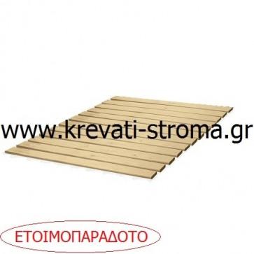 Τάβλες-σανίδες,βάση στήριξης κρεβατιού και στρώματος σε μονή διάσταση 090 από μασίφ ξύλο πεύκου (όχι έλατο).Ετοιμοπαράδοτες