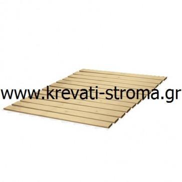 Τάβλες-σανίδες,βάση στήριξης κρεβατιού και στρώματος σε διπλή διάσταση από μασίφ ξύλο πεύκου (όχι έλατο).Ετοιμοπαράδοτες
