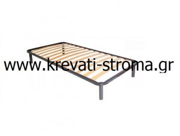 Βάση κρεβατιού-κρεβάτι ημίδιπλο 110 διάσταση-ορθοπεδικό τελάρο-ανατομικό πλαίσιο με πόδια μεταλλικά
