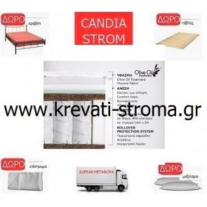 Στρώμα ύπνου για κρεβάτι candia strom selene μονό 090χ190 ή 090χ200 σε τιμή προσφοράς -20% και 5 δώρα