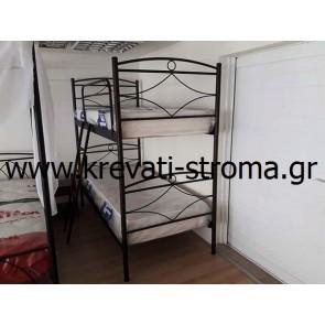 Διπλό κρεβάτι κουκέτα διόροφο μεταλλικό-σιδερένιο σε διάσταση μονόύ κρεβατιού και  σε χρώμα γκρι,μαύρο,άσπρο,σκουριά κ.α.