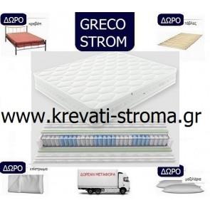 Στρώμα με ελατήρια pocket springs essential υπερ διπλό 160χ200 με δώρο κρεβάτι,βάση,μεταφορά,μαξιλάρι,επίστρωμα