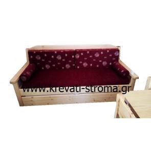 Καναπές κρεβάτι από ξύλο μασίφ κομπλε με συρταρωτό δεύτερο κρεβάτι,με δύο στρώματα (όχι αφρολέξ),χρώμα επιλογής σας