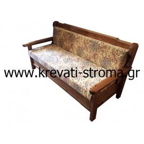 Καναπές κρεβάτι ντιβανομπάουλο μασίφ ξύλινος διθέσιος,τριθέσιος,πολυθρόνα σε πολλά χρώματα
