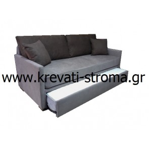 Καναπές κρεβάτι (δύο μονά ή ένα διπλό) με ύφασμα για καθιστικό-σαλόνι,με δύο στρώματα και όχι αφρολέξ,με μικρά μπράτσα για μικρούς χώρους και ειδικές διαστάσεις