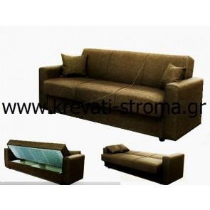 Καναπές κρεβάτι με ύφασμα ντυτός-ντυμένος με αποθηκευτικός χώρο και στρώμα αντί για αφρολέξ στο κάθισμα σε τιμή προσφοράς