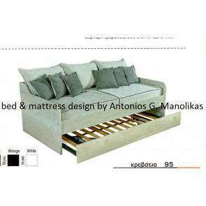 Καναπές κρεβάτι με ξύλο και δεύτερο συρταρωτό κρεβάτι
