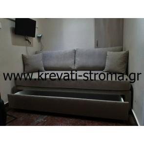 Καναπές κρεβάτι ντυμένος με ύφασμα σε πολλά χρώματα για μικρούς χώρους (κουζίνες,χωλ,καθιστικό) σε ειδικές διαστάσεις και με αποθηκευτικό χώρο