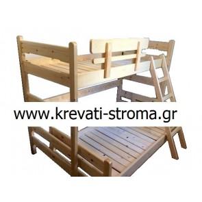 Κουκέτα κρεβάτι παιδική συρταρωτή,συρόμενη με ρόδες από μασίφ ξύλο πεύκου