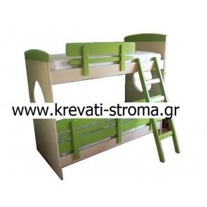 Κρεβάτι διόροφη-διπλή κουκέτα από ξύλο mdf υψηλής προστασίας με μεγάλο προστατευτικό κάγκελο