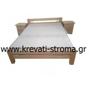 Κρεβάτι διπλό για 150 στρώμα μασίφ ξύλο πεύκο σουηδικό κομπλέ με στρώμα απλό και τάβλες σε τιμή προσφοράς