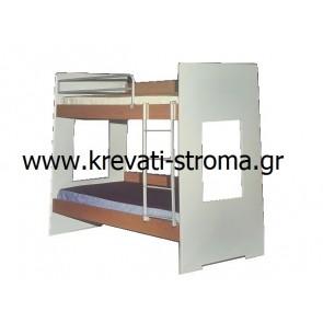 Κρεβάτι κουκέτα ξύλο mdf και σίδερο-μέταλλο για νέους,έφηβους