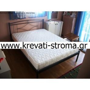Κρεβάτι μεταλλικό χαμηλό απλό για μικρούς χώρους και κάθισμα και σε ειδικές διαστάσεις