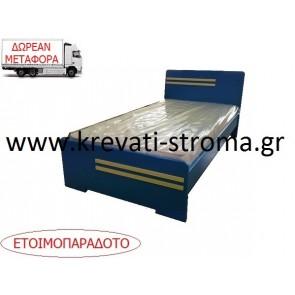 Κρεβάτι μονό για παιδιά σε βαφή λάκας