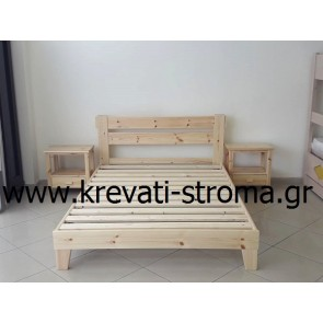 Κρεβατοκάμαρα ξύλινη μασίφ ξύλο πεύκο minimal μοντέρνα τύπου παλέτα κομπλέ με τάβλες και 2 κομοδίνα
