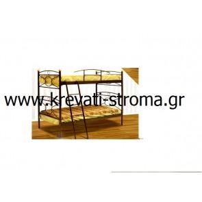 Σιδερένιο-μεταλλικό διόροφο κρεβάτι χαμηλό ύψος