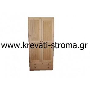 Ντουλάπα από μασίφ ξύλο πεύκο σε πολλά χρώματα κατάλληλη για σπίτια με υγρασία-υψηλής αντοχής
