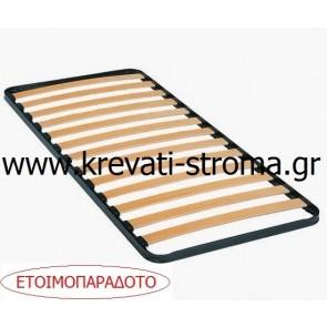 Ορθοπεδικό τελάρο-σομιέ,ημίδιπλο 110 διάσταση, μεταλλικό με ανατομικές λάτες ξύλινες για βάση κρεβατιού.ετοιμπαραδοτο