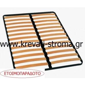 Ορθοπεδικό τελάρο-σομιέ,διπλό 150,υπέρδιπλο 160 διάσταση, μεταλλικό με ανατομικές λάτες ξύλινες για βάση κρεβατιού.ετοιμπαραδοτο