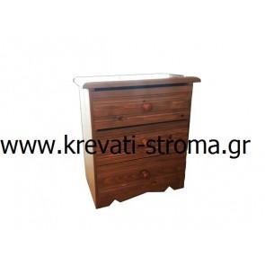 ΠΡΟΣΦΟΡΑ...κομοδίνο μασίφ ξύλο με τρία σιρτάρια