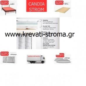 ΠΡΟΣΦΟΡΑ -20%+5 δώρα.Στρώμα ανατομικό με ανώστρωμα candia strom nyx από 151 c.m. έως 160c.m. υπέρδιπλο
