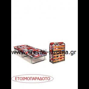 Ράντζο-κρεβάτι σπαστό μεταλλικό με ξύλινες τάβλες ανατομικές και στρώμα σε τιμή προσφοράς.(ραντζάκι)