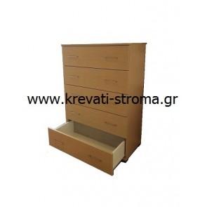 Σιφονιέρα ξύλινη με 5 σιρτάρια πολύ βαθιά (ύψος 1,27) για ρούχα,σεντόνια,κτλ σε διάφορα χρώματα για το υπνοδωμάτιο σας