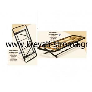 Συρόμενος συρταρωτός τροχήλατος μηχανισμός για βοηθητικό κρεβάτι συρόμενο με σίρμα-πλέγμα ή με τάβλες ανατομικές σε διάφορες διαστάσεις