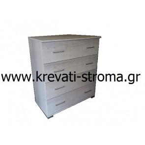 Συρταριέρα-σιφονιέρα με τέσσερα συρτάρια βαθιά με μεγάλο αποθηκευτικό χώροσε χρώμα δρυς,βέγκε,λευκό-άσπρο 90c.m. διάσταση