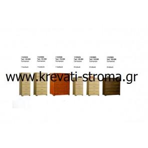 Συρταριέρα-σιφονιέρα από ξύλο για κρεβατοκάμαρες
