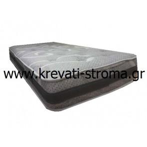 Στρώμα αφρώδες μνήμης (αποτυπώνει το σώμα) με memory foam ανατομικό-ορθοπεδικό υπέρδιπλο σε διάσταση 160x200.Διαθέτει όλα τα χαρακτηριστικά.