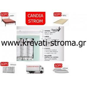 ΝΕΟ.Στρώμα candia strom terra  μονό για ξενοδοχεία 5 αστέρων με μειωμένη τιμή -20% και 5 δώρα
