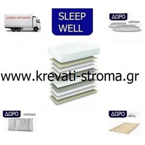 Στρώμα sleep well luxury με ανεξάρτητα ελατήρια για μονό κρεβάτι με δώρο τα μεταφορικά,μαξιλάρι,επίστρωμα,τάβλες στήριξης