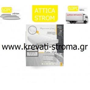 Στρώμα ορθοπεδικό attica strom extra life με mini bonnel ελατήρια σε διάσταση μονή 90χ190 ή 90χ200