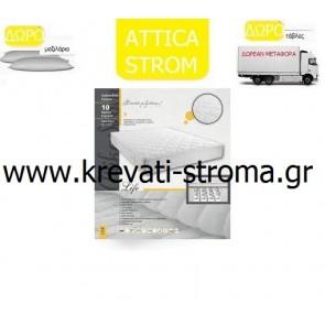 Στρώμα ορθοπεδικό με κοκοφοίνικα attica strom life από μονό 81-90c.m. και δώρο η μεταφορά και ένα μαξιλάρι