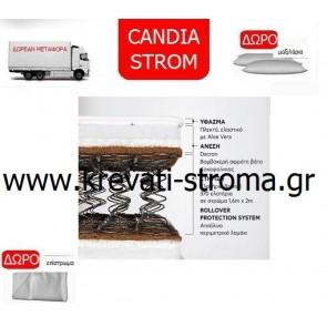 Στρώμα ορθοπεδικό candia strom astra διπλό 150χ200 διάσταση σε οικονομικό πακέτο προσφοράς.Δώρο μαξιλάρι πλενόμενο,δώρο επίστρωμα προστασίας,δωρεάν μεταφορά.