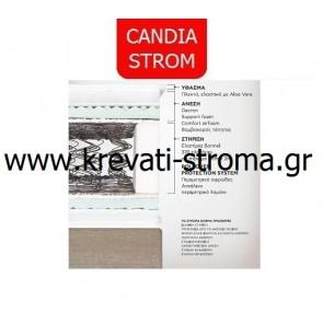 Στρώμα candia strom dorma μονό,διάσταση 090x190 ή 090x200 με μειωμένη τιμή