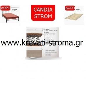 Στρώμα candia strom floreana μονο,σε διάσταση 090χ190 ή 090χ200 με δώρο ένα κρεβάτι μεταλλικό,δώρο τάβλες