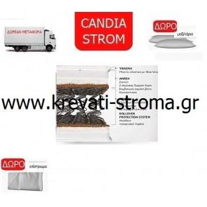 Στρώμα ύπνου ορθοπεδικό candia-strom imagina υπερ διπλό σε διάσταση έως 160 πόντους,δωρεάν μεταφορικά,δώρο μαξιλάρι και επίστρωμα