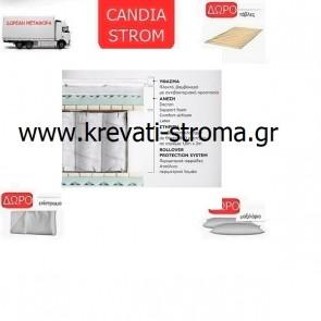 Στρώμα ύπνου candia strom orion διπλό σε διάσταση 150χ200 με μειωμένη τιμή προσφοράς -20% και 4 δώρα