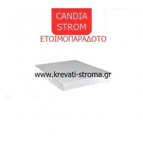Στρώμα candia strom perfect μονό σε διάσταση 090x190 ετοιμοπαράδοτο για άμεση παραλαβή από το Αιγάλεω με ένα τηλεφώνημα