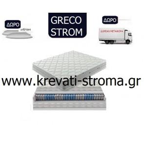 Στρώμα ανεξάρτητα ελατήρια σε θήκες της greco strom tempus για διάσταση κρεβατοκάμαρας για στρώμα 160χ200 στρώμα με δωρεάν μεταφορά και μαξιλάρι