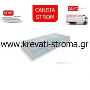 Στρώμα επώνυμο ορθοπεδικό candia strom aura σε διάσταση διπλό 150χ200 και σε τιμή πακέτου προσφοράς με δώρα.